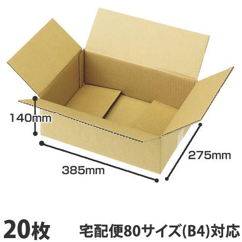 ダンボール GRATES (段ボール)宅配ダンボール 3辺計約80cm (80サイズ)B4 20枚