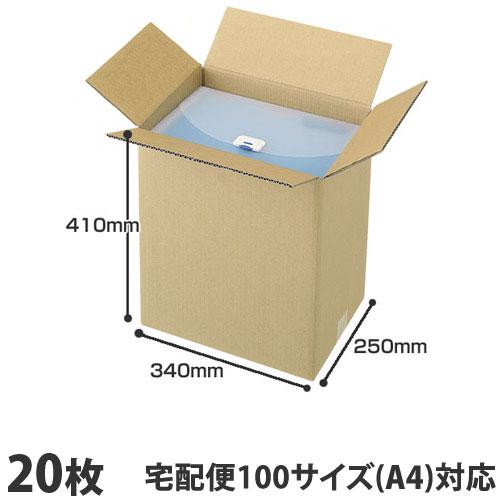 ダンボール GRATES (段ボール)宅配ダンボール 3辺計約100cm (100サイズ)A4 20枚