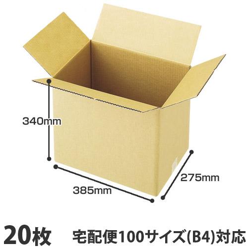 ダンボール GRATES (段ボール)宅配ダンボール 3辺計約100cm (100サイズ)B4 20枚
