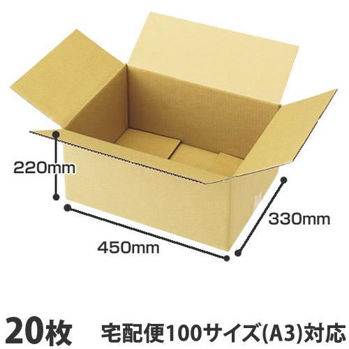 ダンボール GRATES (段ボール)宅配ダンボール 3辺計約100cm (100サイズ)A3 20枚