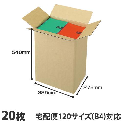 ダンボール GRATES (段ボール)宅配ダンボール 3辺計約120cm (120サイズ)B4 20枚