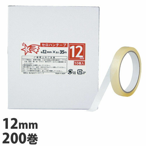 セロハンテープ GRATES 12mm幅 200巻