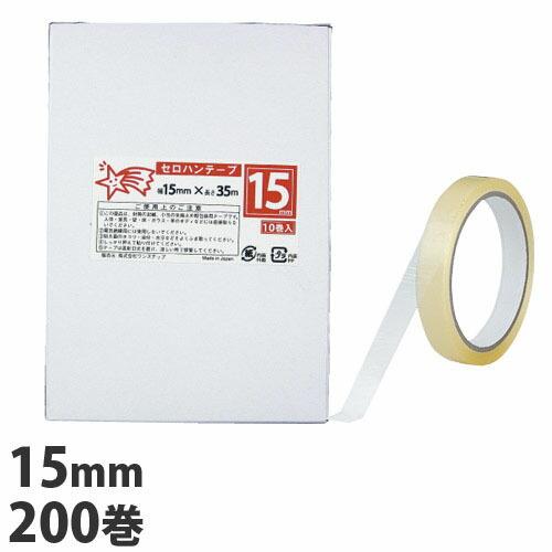 セロハンテープ GRATES 15mm幅 200巻入