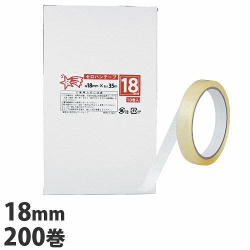 セロハンテープ GRATES 18mm幅 200巻入