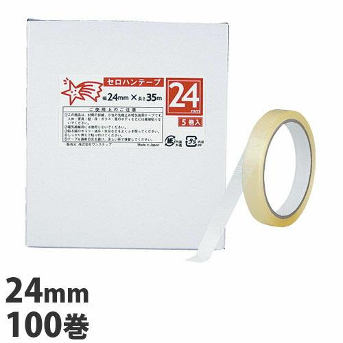 セロハンテープ GRATES 24mm幅 100巻入