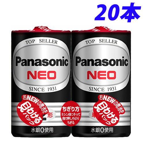 パナソニック マンガン乾電池 ネオブラック 1.5V 単2形 20本 1箱 R14PNB/2VSE