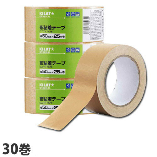 GRATES 布テープ 厚さ0.21mm 幅50mm×長さ25m 30巻