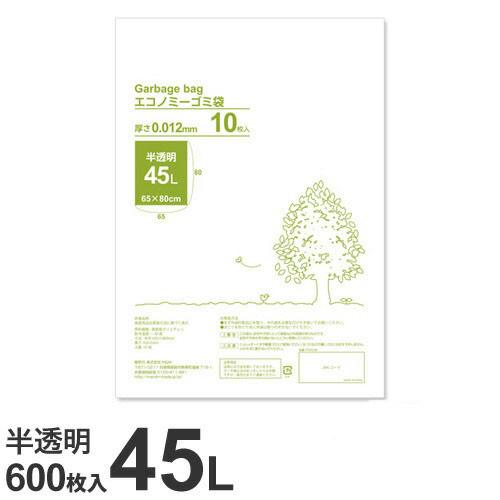 GRATES(グラテス) ゴミ袋 超薄手 エコノミータイプ 軽量ゴミ用 45L 半透明 600枚