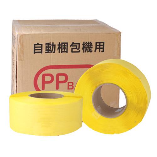 自動梱包機用PPバンド GRATES 幅15.5mm×2500m巻 黄色 2巻