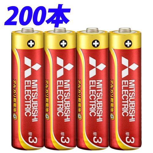 三菱電機 アルカリ乾電池 単3形 200本