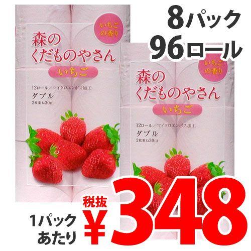 藤枝製紙 トイレットペーパー 森のくだものやさん 香り付き いちご ピンク 12ロール 8パック