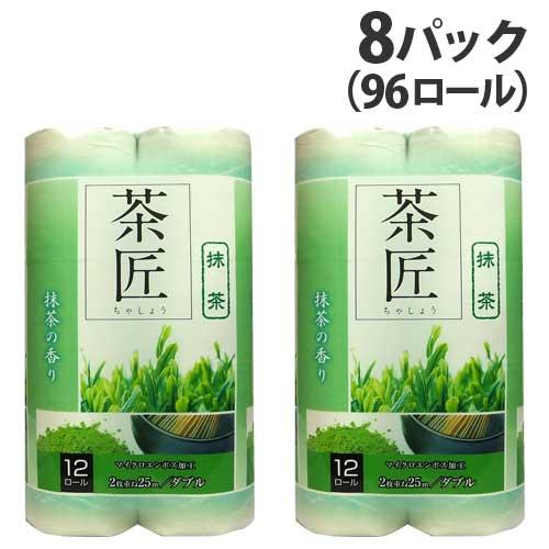 藤枝製紙 トイレットペーパー 香り付き 茶匠 ダブル グリーン 12ロール 8パック