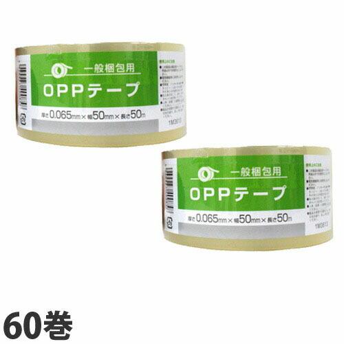 OPPテープ GRATES 丈夫な厚さ0.065mm 50×50 透明 60巻