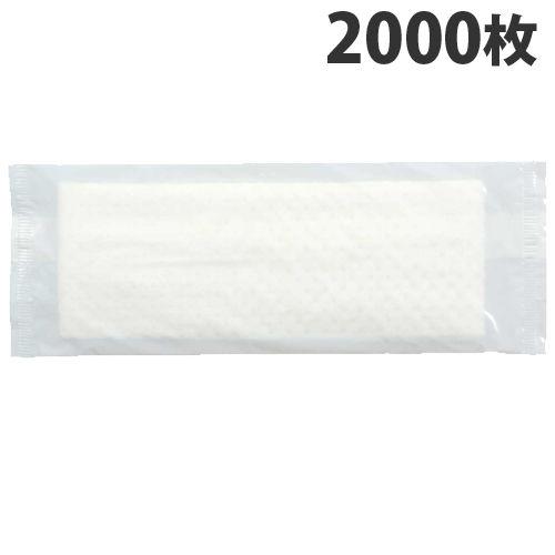 大黒工業 フレッシュメイト 紙タイプおしぼり 無地 (平) 2000枚