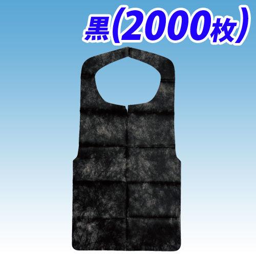 メディテックジャパン 使い捨てエプロン 不織布エプロン 折畳 A 黒 2000枚