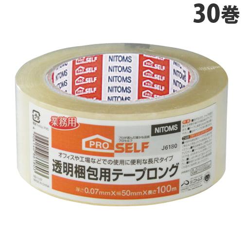 ニトムズ 透明梱包用テープロング 100M 30巻