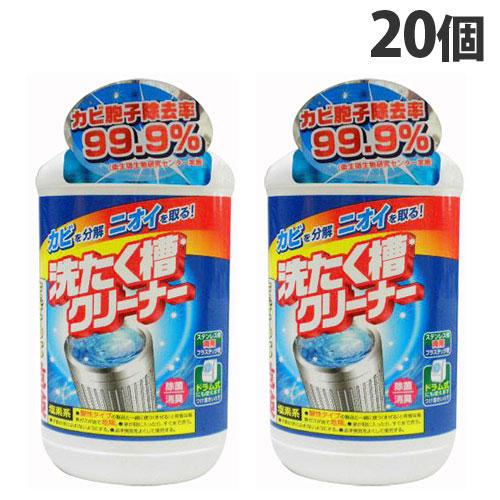 ミツエイ 洗たく槽クリーナー 550g 20個
