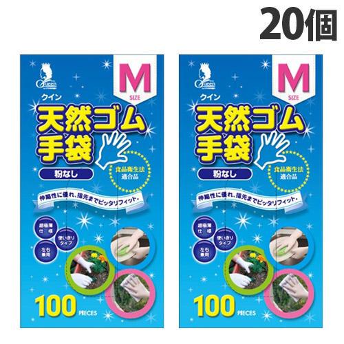 宇都宮製作 使い捨て手袋 クイン 天然ゴム手袋 M 100枚入 20個