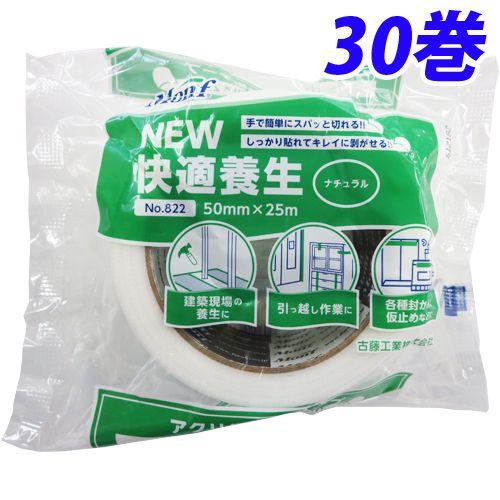 Monf NEW快適養生テープ ナチュラル 30巻