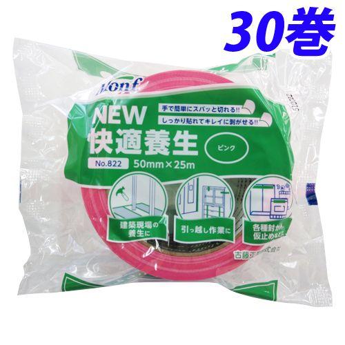 古藤工業 Monf NEW快適養生 養生テープ 50mm×25m ピンク 30巻 No.822