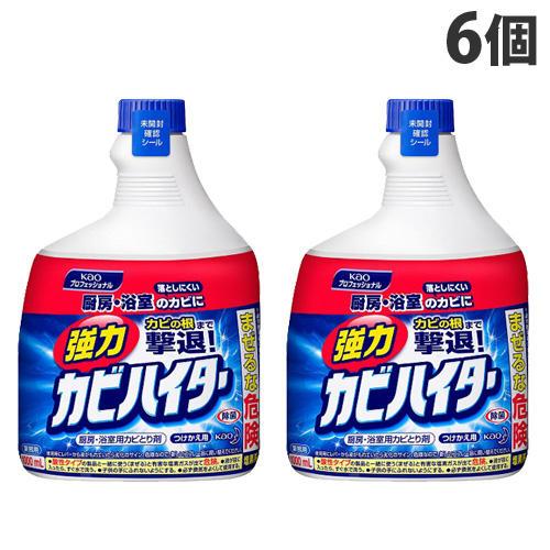 花王 カビ取り剤 ハイター 強力カビハイター 付替 1000ml 6個
