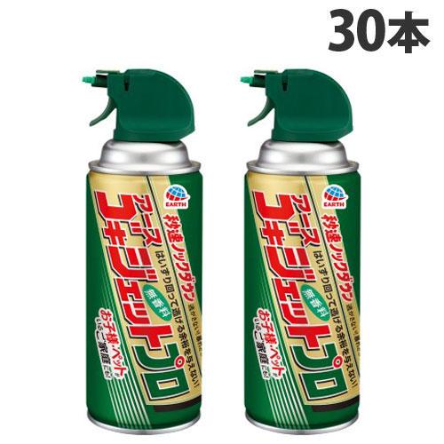 アース製薬 殺虫剤 ゴキジェットプロ 300ml 30本