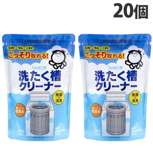 シャボン玉石けん 洗たく槽クリーナー 無添加 500g 20個