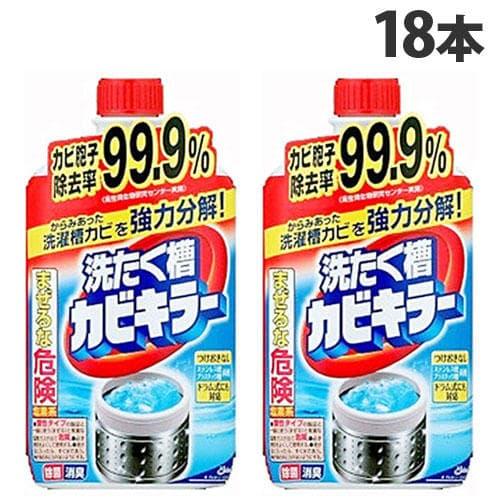 ジョンソン カビ取り・防カビ剤 カビキラー 洗たく槽カビキラー 550g 18個