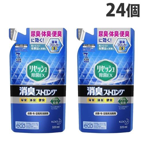 花王 布用消臭スプレー リセッシュ 除菌EX 消臭ストロング 詰替用 320ml 24個