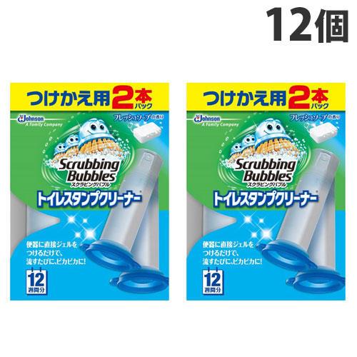 ジョンソン トイレ洗浄剤 スクラビングバブル トイレスタンプクリーナー フレッシュソープ つけかえ 2本パック 12個