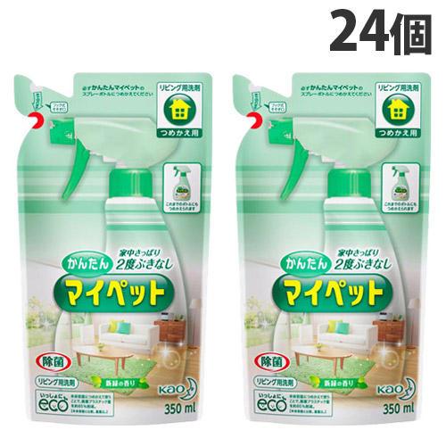 花王 リビング用洗剤 マイペット かんたんマイペット 詰替用 350ml 24個