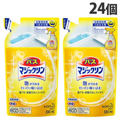 花王 風呂用洗剤 マジックリン バスマジックリン 泡立ちスプレー 詰替用 380ml 24個