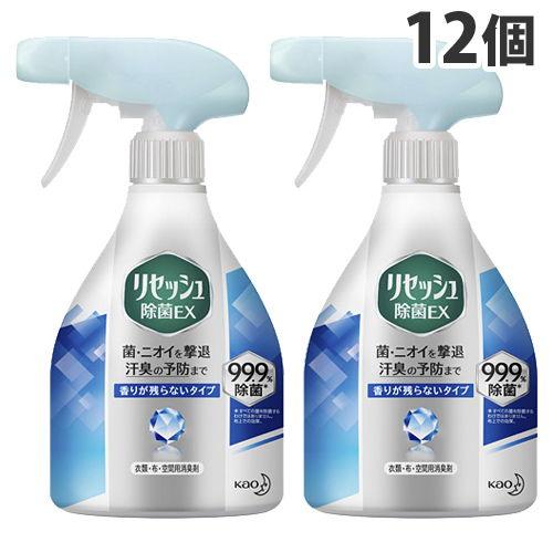 花王 布用消臭スプレー リセッシュ 除菌EX 香りが残らないタイプ 本体 370ml ×12個