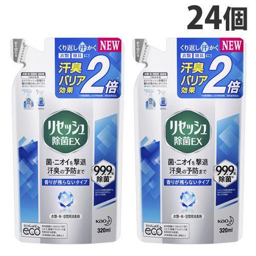 花王 布用消臭スプレー リセッシュ 除菌EX 香りが残らないタイプ 詰替 320ml×24個