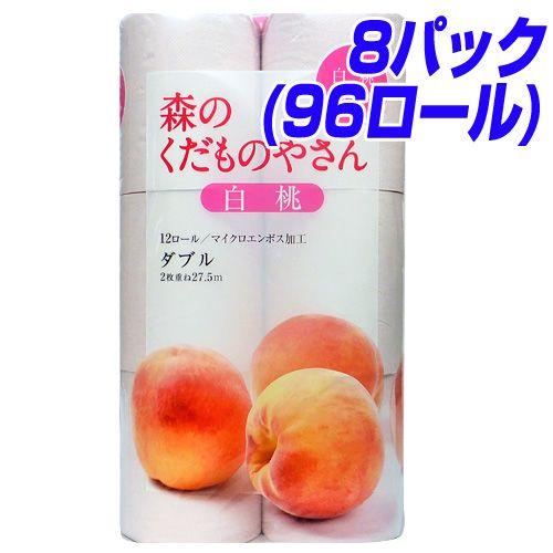 藤枝製紙 トイレットペーパー 森のくだものやさん 香り付き 白桃 ピンク 12ロール 8パック