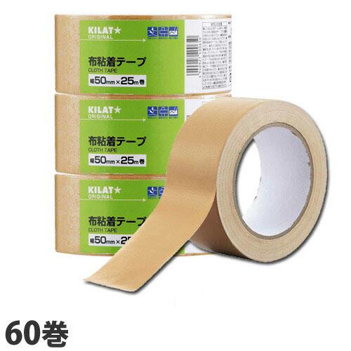 GRATES 布テープ 厚さ0.21mm 幅50mm×長さ25m 60巻