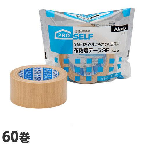 ニトムズ PROSELF 布粘着テープSE 60巻(30巻×2箱) PK-30