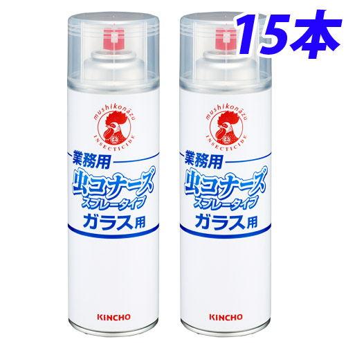 大日本除虫菊 防虫スプレー 虫コナーズ 業務用 ガラス用 スプレータイプ 450ml 15本