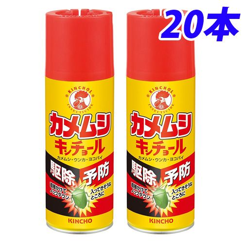 大日本除虫菊 殺虫剤 キンチョール カメムシキンチョール 300ml 20本