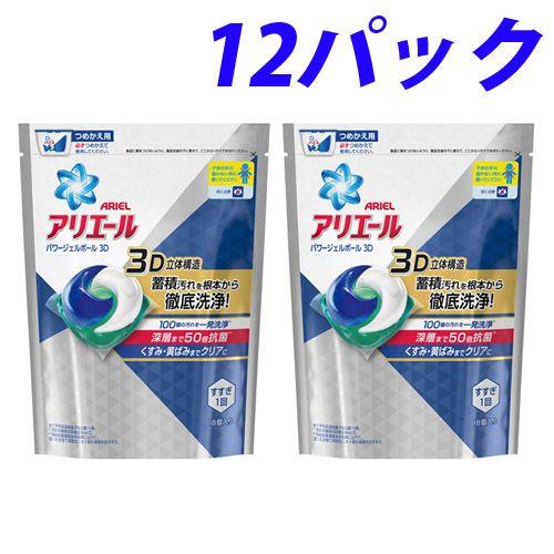 P&G 洗濯洗剤 アリエール パワージェルボール3D 詰替用 18個 12パック