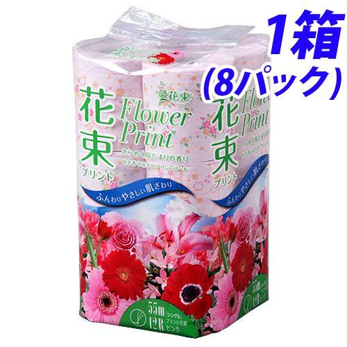 丸富製紙 プリント花束 ピンクトイレットペーパー シングル 12ロール 1箱(8パック)