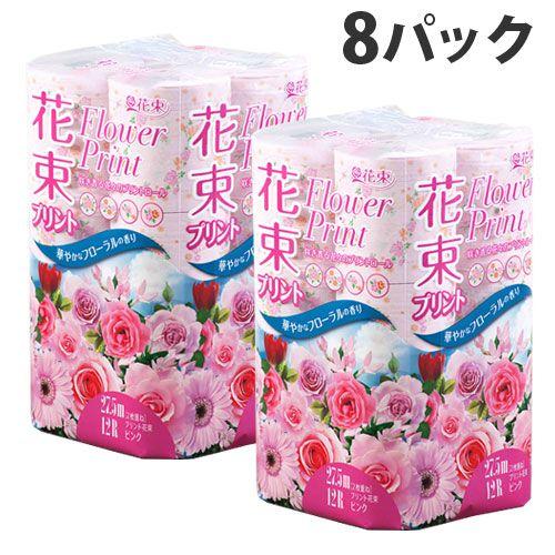 丸富製紙 プリント花束 ピンクトイレットペーパー ダブル 12ロール 8パック