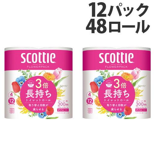 日本製紙クレシア トイレットペーパー スコッティ フラワーパック 3倍長持ち ダブル 2ロール 12パック 48ロール