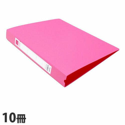 GRATES O型リングファイル A4タテ ビタミンピンク 10冊入