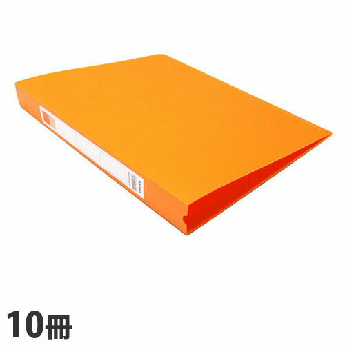GRATES O型リングファイル A4タテ ビタミンオレンジ 10冊入