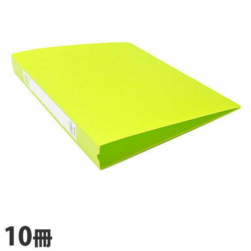 GRATES O型リングファイル A4タテ ビタミングリーン 10冊入