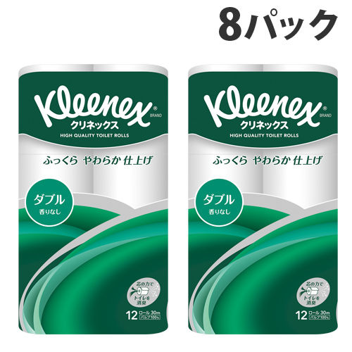 日本製紙クレシア クリネックス トイレットペーパー ダブル 12ロール×8パック