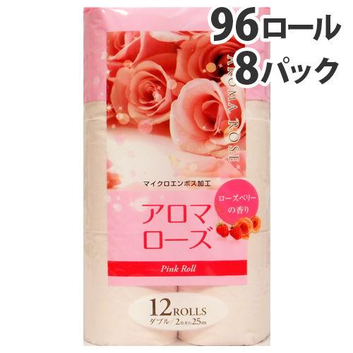 【送料無料】藤枝製紙 アロマトイレットペーパー 香り付き アロマローズ ダブル ピンク 12ロール 8パック【他商品と同時購入不可】