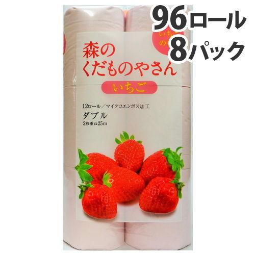 【送料無料】藤枝製紙 トイレットペーパー 森のくだものやさん 香り付き いちご ピンク 12ロール 8パック【他商品と同時購入不可】