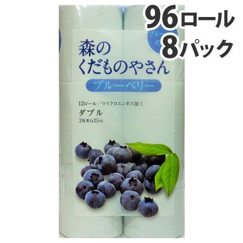 【送料無料】藤枝製紙 トイレットペーパー 森のくだものやさん 香り付き ブルーベリー ブルー 12ロール 8パック【他商品と同時購入不可】